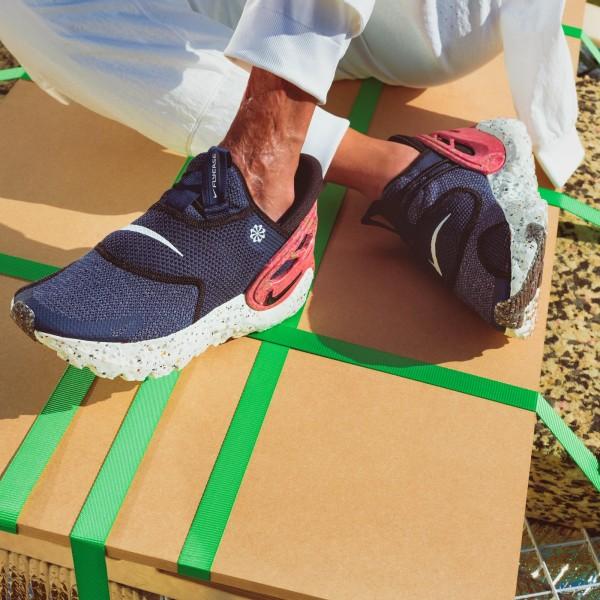 Nike Glide FlyEase