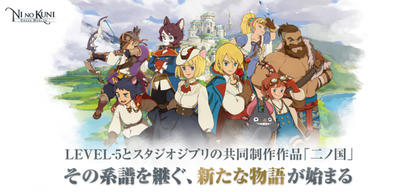 'Ni No Kuni: Cross Worlds' Grosses $100 Million in Just 11 Days--That's Faster Than 'Genshin Impact' and 'Pokemon GO!'