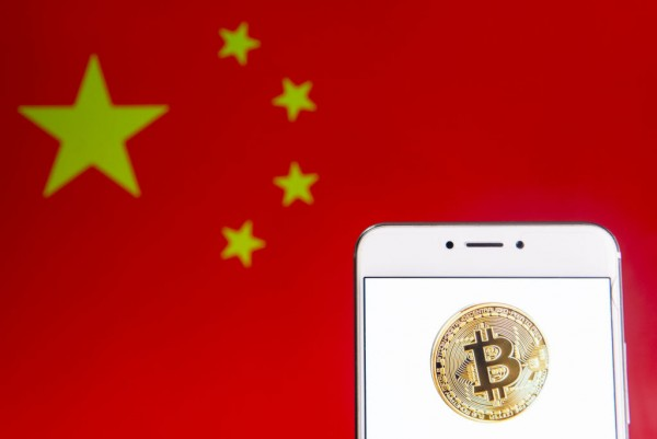Crypto Crackdown: China Shuts Down Mining Projects in Anhui Province to Save Power Supply