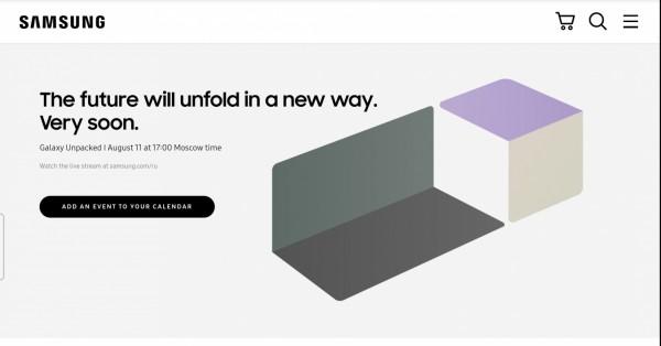 Samsung Hardware Event Leaked Promo Image