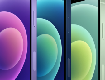 iPhone 13 Rumor Suggests LEO Satellite Connections