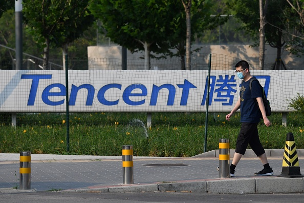 Tencent Faces Music Licensing Rights Removal, Anti-Competitve Behavior Fine From China