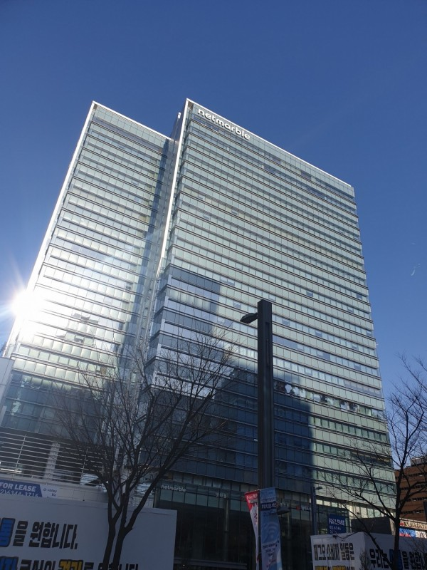 Netmarble Building