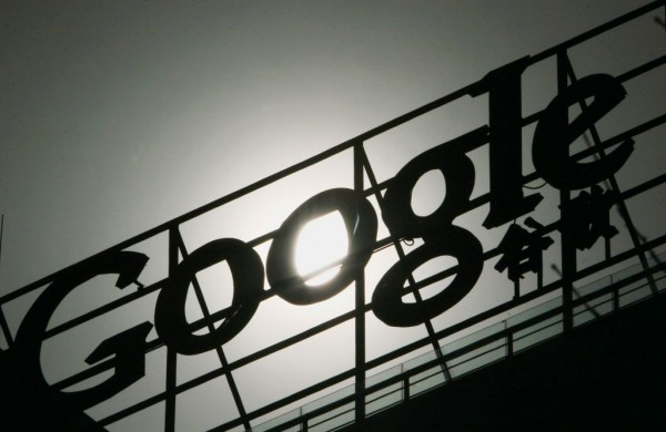 Google Bypasses Security Law to Give Users' Data to Hong Kong Government-- Here's Why