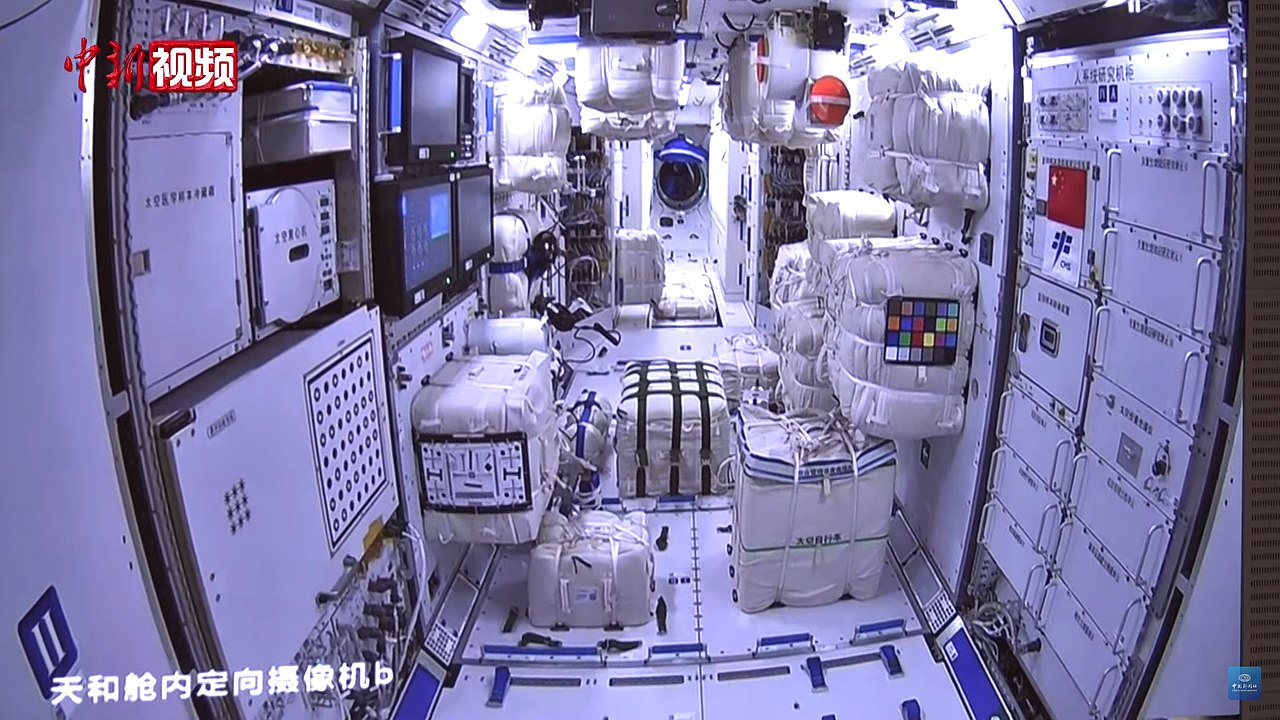 China's New Space Station to Get First Woman Onboard | Introducing Wang Yaping