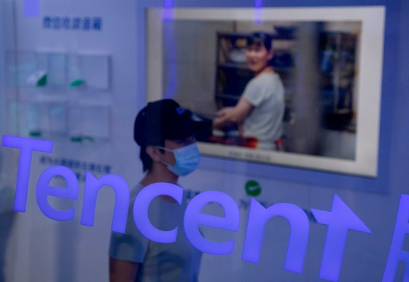 New Tencent Job Posting Hints Metaverse Developments Like Facebook's | Advanced Gaming Studio Under TiMi Could Arrive