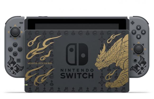 'Monster Hunter Rise' Nintendo Switch Console + Pro ...